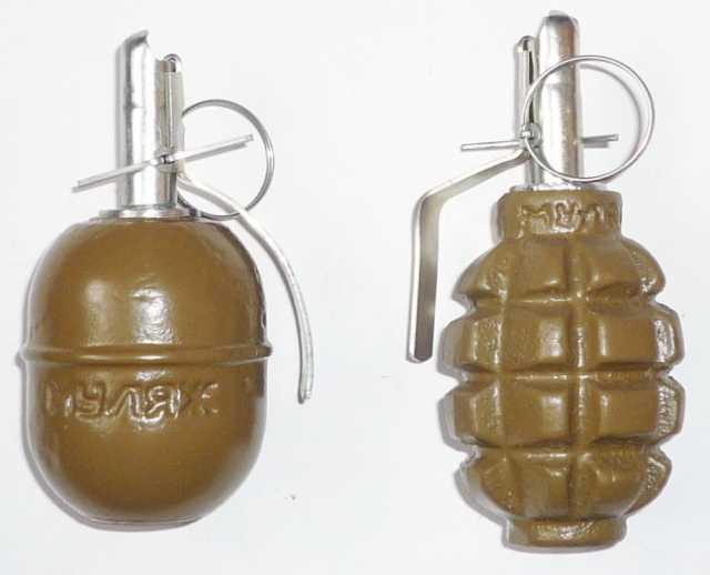 Продам Макет гранаты ф-1 ргд -5