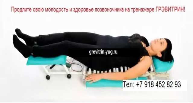 Продам Массажная кровать Грэвитрин для массажа