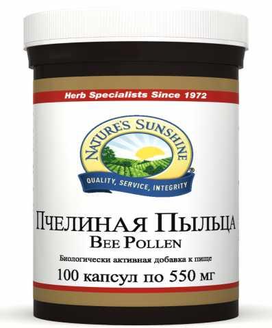 Продам: Пчелиная Пыльца