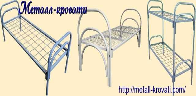 Продам кровать металлическая для санатория