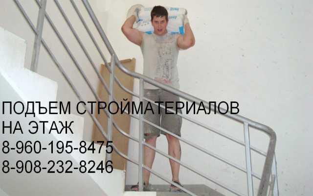 Продам сухие смеси (мешки)