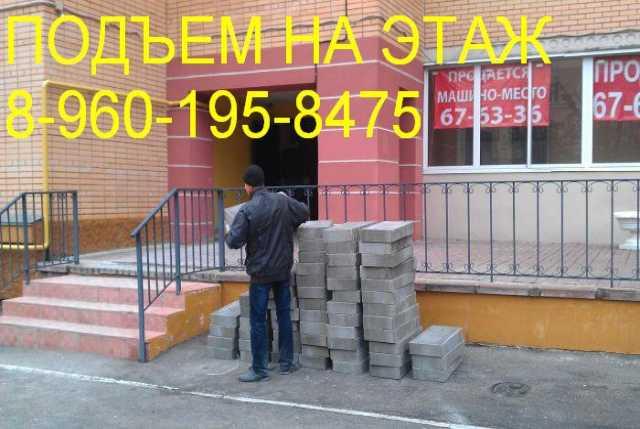 Продам сухие смеси (мешки 30 кг.) 24 часа