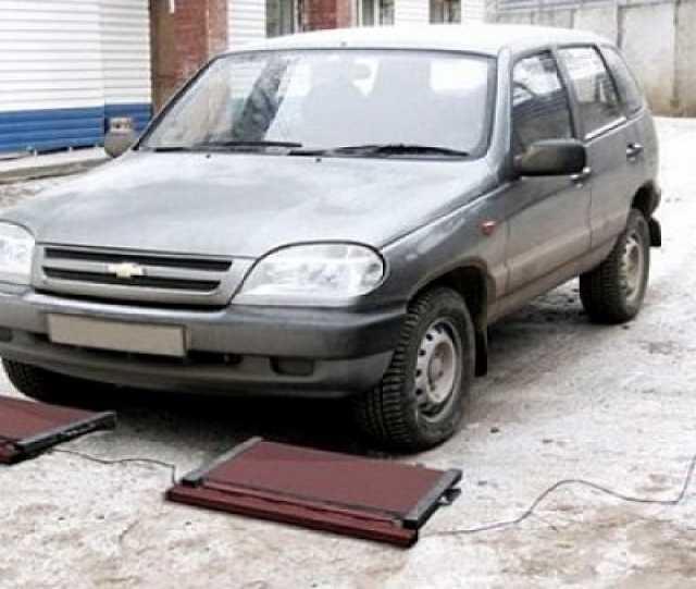 Продам весы автомобильные