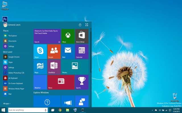 Продам: ОС Windows 10 Professional full + Office