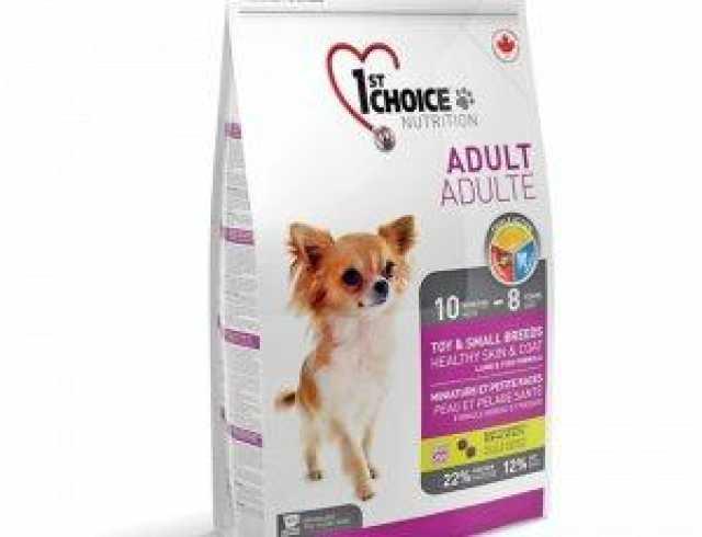 Продам 1st choice для декоративных собак ягнено