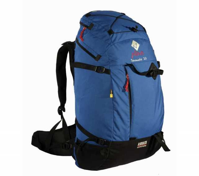 Куплю: рюкзак
