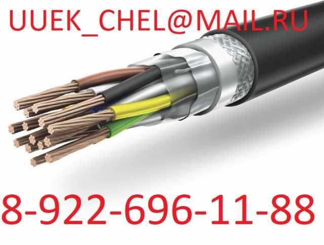 Куплю: кабель с монтажа,с хранения,неликвиды.
