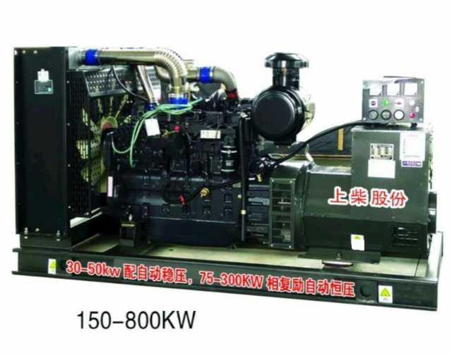 Продам Дизельная генераторная установка 300 кВт