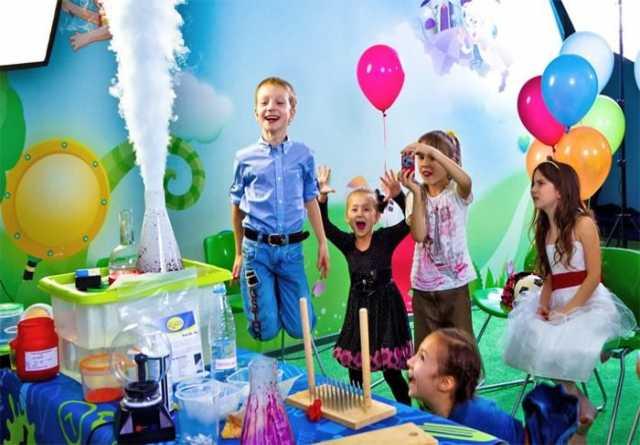 Предложение: Детский день рождения в научном стиле!