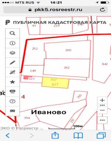 Продам: Земельный участок ул.Станкостроителей 15