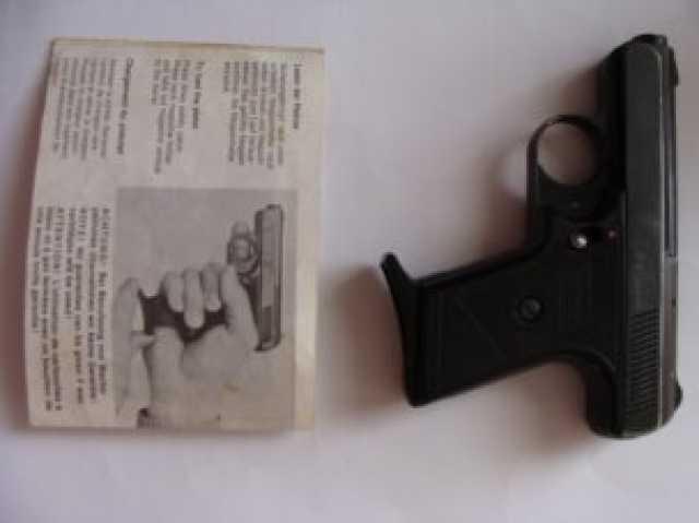 Продам газовый пистолет