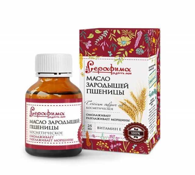 Продам Косметическое масло зародышей пшеницы
