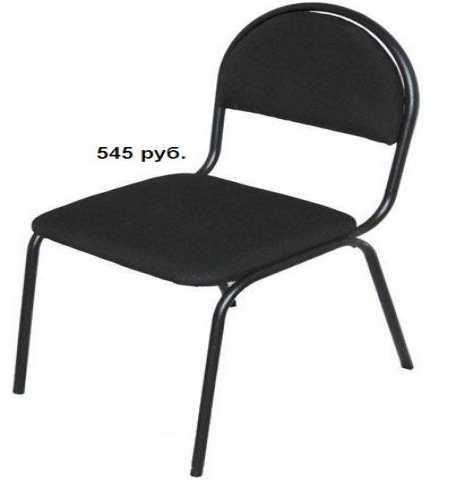 Продам стул Стандарт