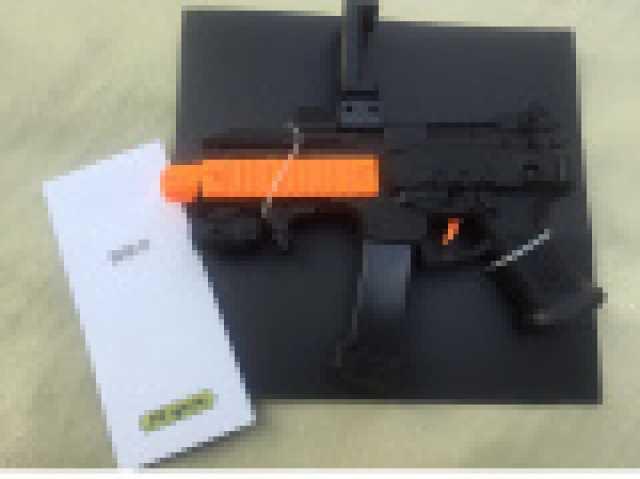 Продам Автомат AR Game Gun