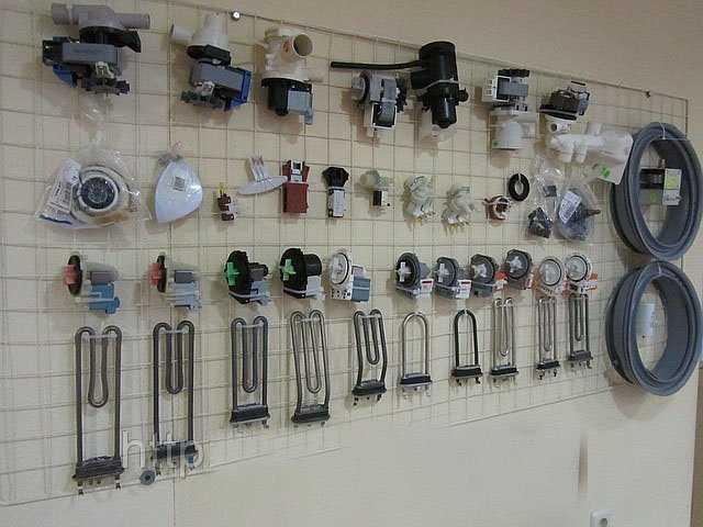 Продам: Запчасти для стиральных машин,новые.