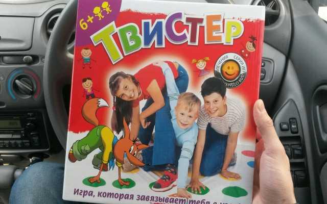 Продам Твистер новая игра