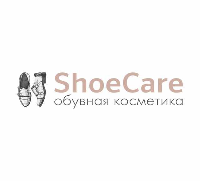Предложение: Средства для ухода за обувью