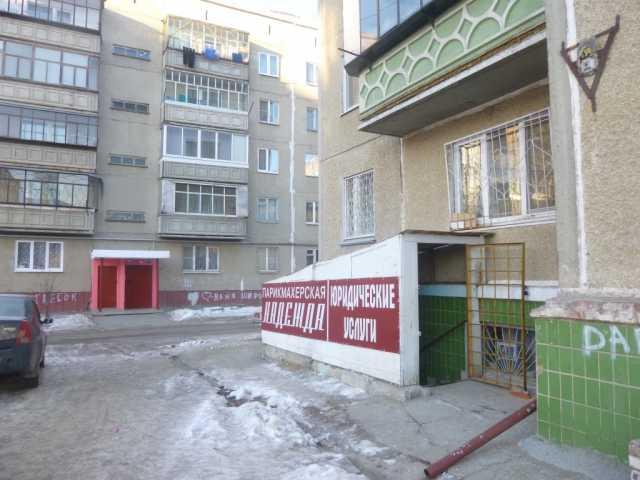 Коммерческая недвижимость до 10000000 Аренда офиса в Москве от собственника без посредников Семеновский Вал улица