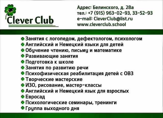 Доска объявлений ярославль репетитор частные объявления продажа загородно