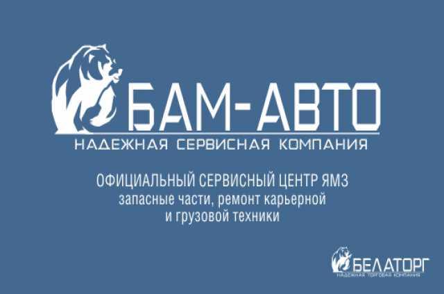 Продам ГМП БЕЛАЗ