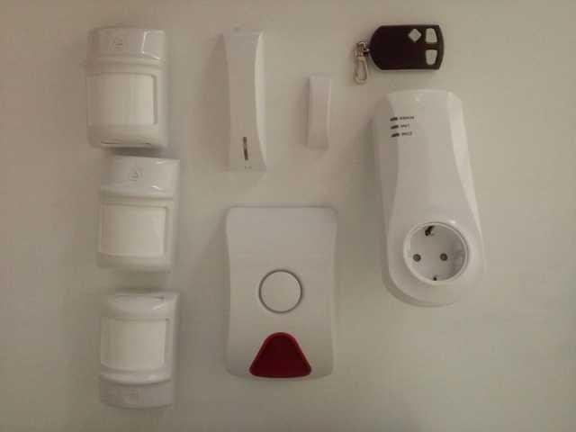 Продам Комплект беспроводной сигнализации