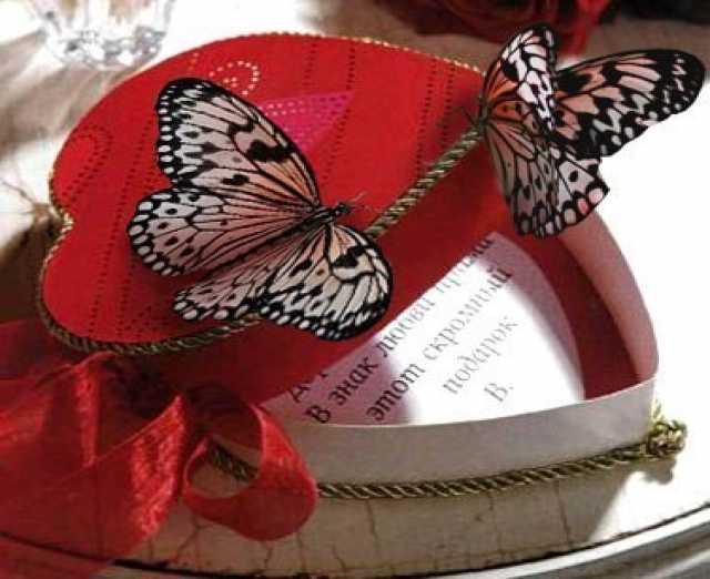 Продам Живая валентинка к 14 февраля