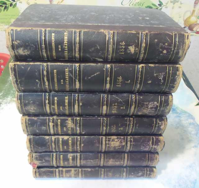 Продам Семь томов по медицине с1856-1858г