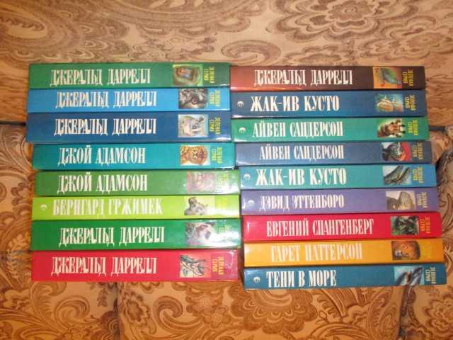 """Продам Книги """"Зеленая серия"""""""