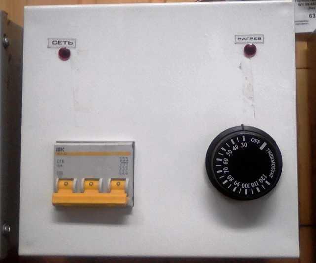 Продам Пульт управления для электрокаменок