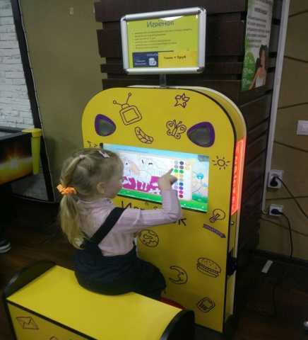 Продам Детский игровой терминал Игрёнок Single