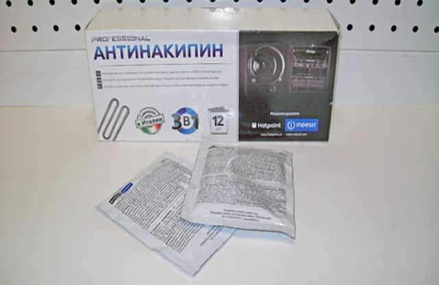 Продам Антинакипин Indesit (Descaler 3 in 1)