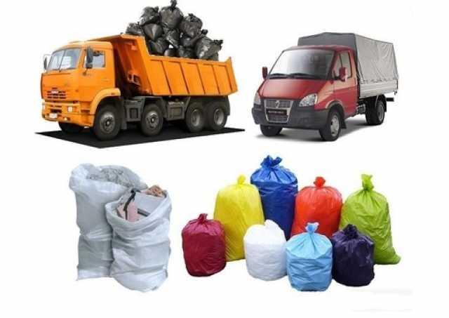 Предложение: Погрузка и вывоз мусора, хлама