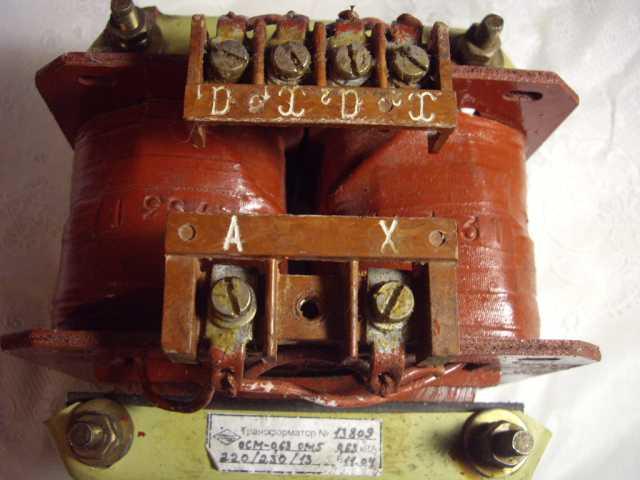 Продам  ОСМ-0,63-ОМ5 трансформатор