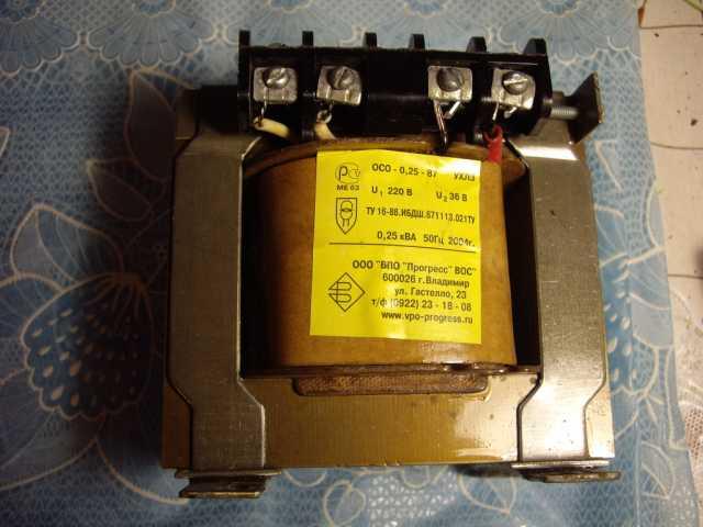 Продам: Трансформатор ОСО-0,25-87 Трансформатор