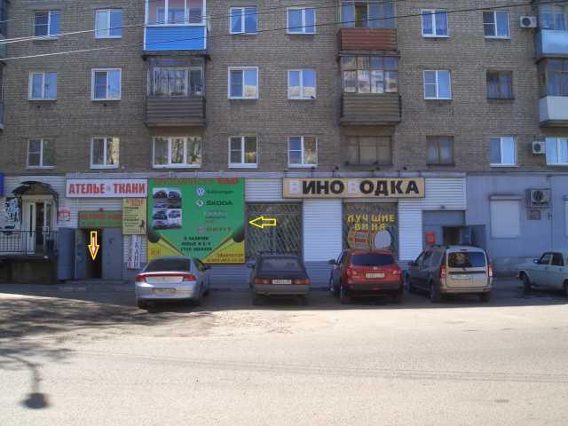 аренда недорого офис в центре москвы