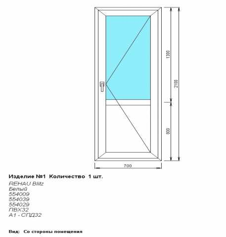 Продам: Балконная дверь