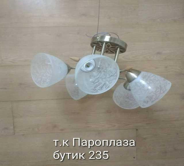 Продам Люстра пяти рожжковая Л-65 с большими пл