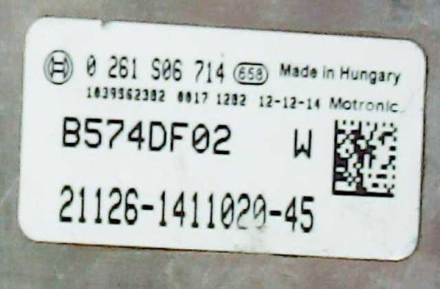 Продам: Мозги Эбу Bosch 17.9.7 21126-1411020-45