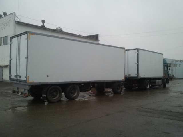 Предложение: кузова фургоны изотермические