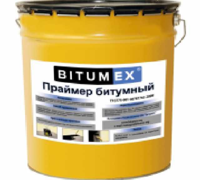 Продам: Праймер битумный