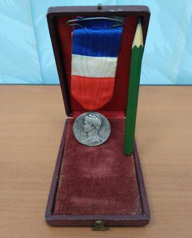 Продам Медаль почёта