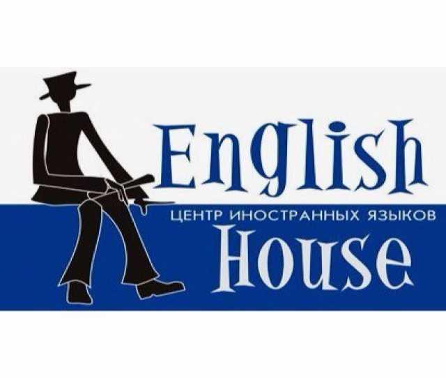Вакансия: Преподаватель английского языка