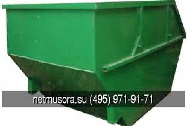 Предложение: контейнер в аренду