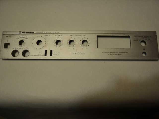 Продам Radiotehnika 7101