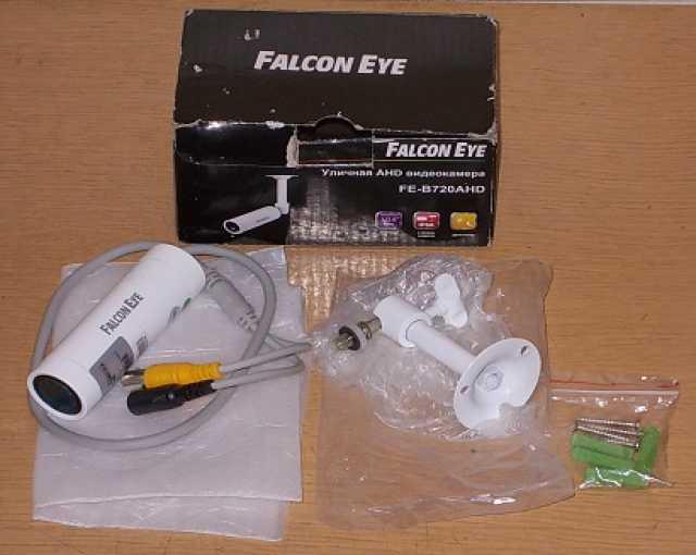 Продам Камера видеонаблюдения Falcon Eye FE