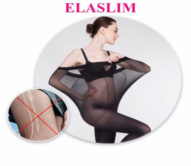 Продам  ElaSlim - не рвущиеся колготки!