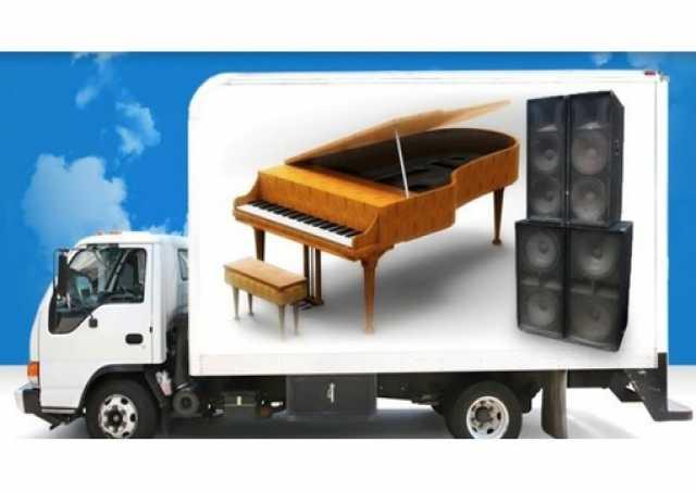 Предложение: Погрузка и перевозка пианино, рояля