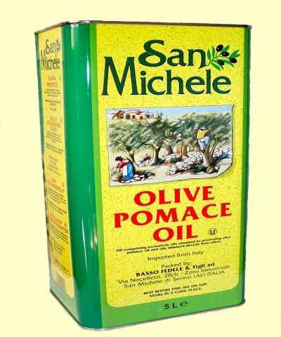 Продам оливковое масло рафинированное 3 литра