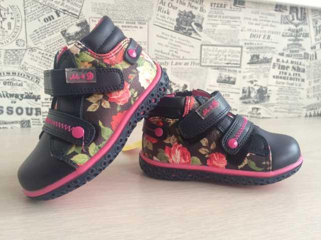 Продам Демисезонные ботиночки для девочек