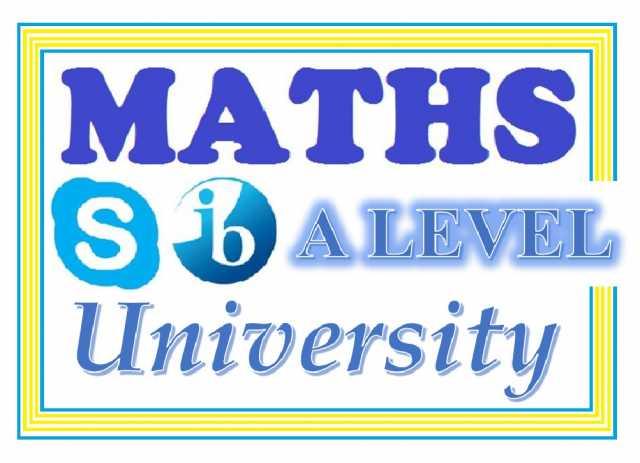 Предложение: Репетитор Математика Физика Химия на Анг